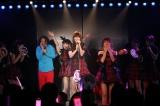 高橋みなみプロデュース「愛しのにゃんにゃんお誕生日おめでとう公演」(C)AKS