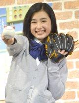 第88回選抜高等学校野球大会『センバツ応援ポスター』記者発表会に出席した井頭愛海 (C)ORICON NewS inc.