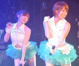 『アイドルよ覚醒せよ vol.2 Supported by クラブクアトロ〜』に出演したGirls Beat!!(左が加護亜依) (C)ORICON NewS inc.