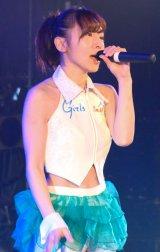 ライブ『アイドルよ覚醒せよ vol.2 Supported by クラブクアトロ〜』をもってGirls Beat!!を卒業した加護亜依 (C)ORICON NewS inc.