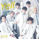 超特急のニューシングル「Yell」(3月2日発売)通常盤
