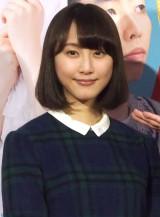 共演者の写真をスマホの待ち受けにしていたことを明かした松井玲奈 (C)ORICON NewS inc.