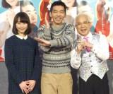 (左から)松井玲奈、柄本時生、小堺一機 (C)ORICON NewS inc.