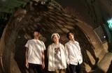 3人組ポップバンド・cero(左から)橋本翼、高城晶平、荒内佑