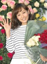 ハウステンボス『バラ祭開催記念イベント』に出席した藤本美貴 (C)ORICON NewS inc.