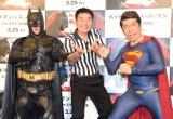 映画『バットマンvsスーパーマン ジャスティスの誕生』世紀の対決イベントに出席したダチョウ倶楽部 (C)ORICON NewS inc.