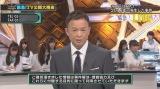 TBS『緊急!TV公開大捜査 特捜事件ファイル2016』の放送をきっかけに犯人逮捕(C)TBS