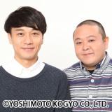 「Netflix」オリジナル作品『火花』に出演するサルゴリラ(C)400400