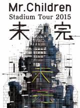 『Mr.Children Stadium Tour 2015 未完』ジャケット写真