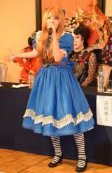 アリスの役衣装で登場したmisono (C)ORICON NewS inc.