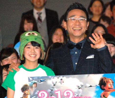 映画『アーロと少年』友情プレミア試写会に出席した(左から)石川樹くん、八嶋智人 (C)ORICON NewS inc.
