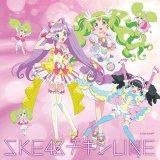 SKE48の19thシングル「チキンLINE」プリパラ盤