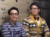 テレビ東京『家、ついて行ってイイですか?』に出演する矢作兼(おぎやはぎ)とビビる大木(C)テレビ東京