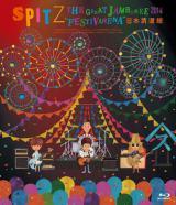 """自己最高売上を更新したスピッツのライブBlu-ray Disc『THE GREAT JAMBOREE 2014""""FESTIVARENA""""日本武道館(Blu-ray)』"""