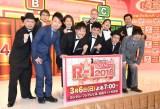 『R-1ぐらんぷり2016』決勝進出者(前列左から)エハラマサヒロ、小島よしお、シャンプーハットこいで、ハリウッドザコシショウ、(後列左から)おいでやす小田、横澤夏子、厚切りジェイソン、ゆりやんレトリィバァ、とにかく明るい安村 (C)ORICON NewS inc.