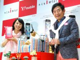 『Y!mobile』新CM発表会に出席した(左から)東尾理子、ふてニャン、石田純一 (C)ORICON NewS inc.
