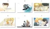 3月5日より来場者特典としてアニメ本編のカットを使用したポストカードを配布(C)中村明日美子/茜新社・アニプレックス