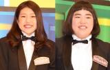 『R-1ぐらんぷり2016』決勝に進出する(左から)横澤夏子、ゆりやんレトリィバァ (C)ORICON NewS inc.