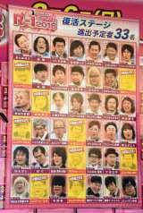 復活ステージは誰に?!=『R-1ぐらんぷり2016』 (C)ORICON NewS inc.