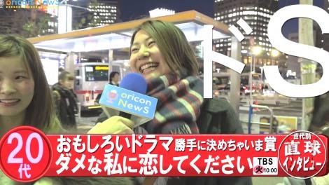 「あなたの一番好きなドラマは?」というインタビューで街頭からストレートな意見が続出。 (C)ORICON NewS inc.
