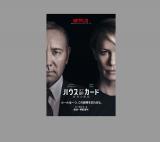 第5シーズンが製作されることも決定しています(C)Netflix. All Rights Reserved.