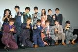 BOYS AND MENが映画『復讐したい』初日舞台あいさつに出席 (C)ORICON NewS inc.