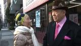 『プロフェッショナルな妻たち』テレビ朝日で3月5日放送。アニマル浜口・初枝夫妻(C)テレビ朝日