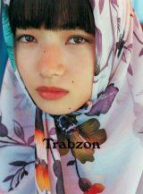 小松菜奈1st写真集『Trabzon』(3月1日発売)