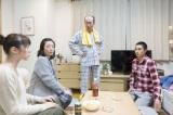 志村けんと俳優たちの共演でみせる大人のコメディー『となりのシムラ』NHKで3月26日放送。コント「家出」のワンシーン(C)NHK