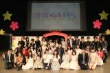 3月6日に千葉・舞浜アンフィシアターで開催されたイベント「ガンガンGA FES.2016 SPRING」の模様