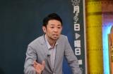 しくじりアーティスト・河口恭吾が3月14日放送の『しくじり先生 俺みたいになるな!!』3時間スペシャルで授業を行う(C)テレビ朝日
