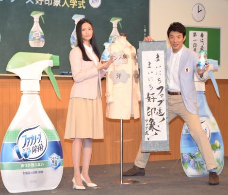 P&G『ファブリーズ』PRイベントに出席した(左から)菜々緒、松岡修造(C)ORICON NewS inc.