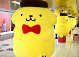 東京メトロ丸ノ内線新宿駅メトロプロムナードに登場した「だきつきプリン」 (C)oricon ME inc.