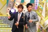 昨年の『第50回上方漫才大賞』大賞に輝いたテンダラー(C)関西テレビ