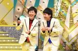 昨年の『第50回上方漫才大賞』新人賞の吉田たち(C)関西テレビ