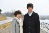 4月よりスタートする日本テレビ系連続ドラマ『お迎えデス。』(毎週土曜 後9:00)に出演する(左から)門脇麦、福士蒼汰 (C)日本テレビ