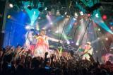 メジャーデビュー前夜にワンマンライブを行ったHOWL BE QUIET(写真:ヤオタケシ)