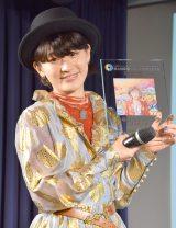 『ジパング』で準大賞を受賞した水曜日のカンパネラのコムアイ (C)ORICON NewS inc.