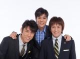 ネプチューン(左から)原田泰造、名倉潤、堀内健