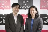細田守監督とタッグを組む「スタジオ地図」の齋藤優一郎プロデューサー(左)と、『バケモノの子』の音楽を手がけた高木正勝氏