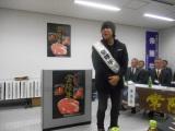 『第43回茨城県常陸牛枝肉共励会』褒賞授与式の模様