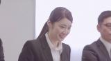 高山一実の個人PV『高山一実のスパイ大作戦〜嘘面接編〜』より