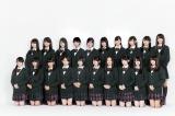 4月6日にCDデビューが決まった欅坂46