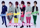 若手イケメン芸人6人からなるヨシモト∞ホール発の新感覚ミュージカルユニット「JUNK∞TION」