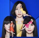 Perfumeニューアルバム『COSMIC EXPLORER』(通常盤)ジャケット写真