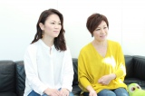 ORICON STYLEのインタビューに応じた玉城千春、金城綾乃 (C)oricon ME inc.