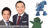 中川家・ヌラ・ナンダ『それいけ!アンパンマン おもちゃの星のナンダとルンダ』(7月2日公開)ロボット・ナンダ役に中川家の弟・礼二、海の主・ヌラ役に兄・剛(C)やなせたかし/フレーベル館・TMS・NTV (C)やなせたかし/アンパンマン