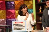 判例をわかりやすくゲストや司会陣に解説する菊間弁護士(C)関西テレビ