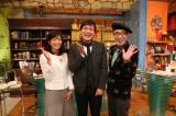 司会は山里亮太(南海キャンディーズ)、テリー伊藤(C)関西テレビ