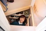 アラフォー女子の狭小ハウスを松本明子がリポート(C)KBC